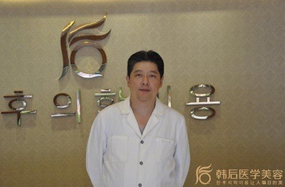 广州韩妃医学美容整形医生 金炫秀