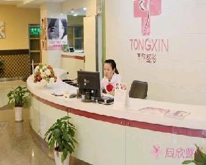 杭州珈禾整形美容医院