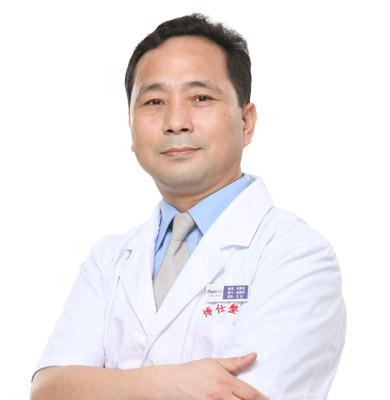 广州博仕整形美容医院整形医生 刘亚光