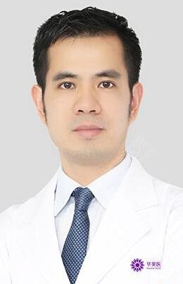 广州慕美医疗美容医院整形医生 萧嘉