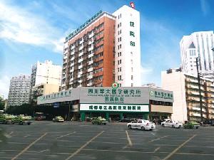 四川军大医学研究所附属医院美容整形科