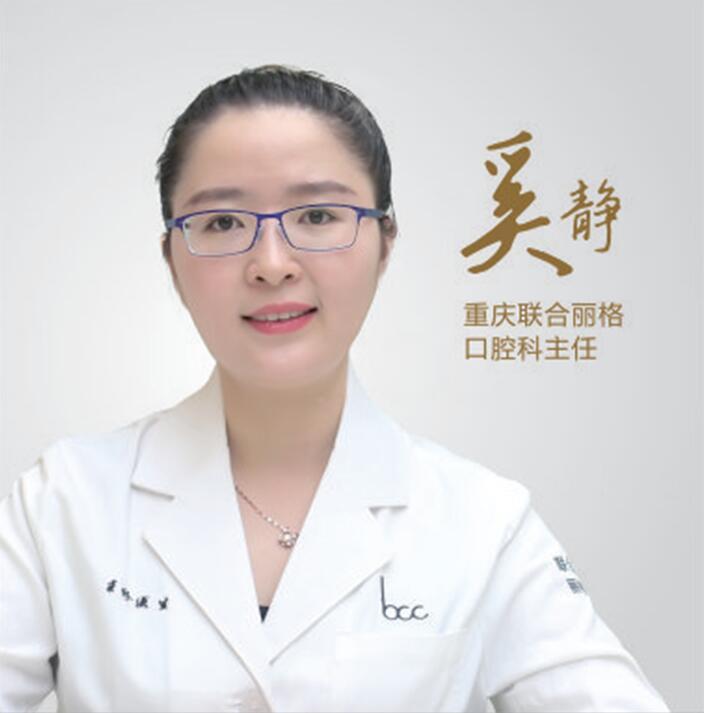 重庆联合丽格美容医院整形医生 奚静