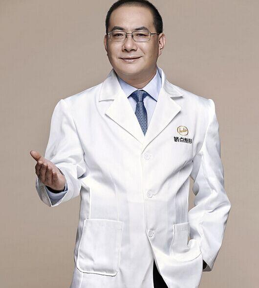 成都娇点医学美容医院整形医生 姜宇禄