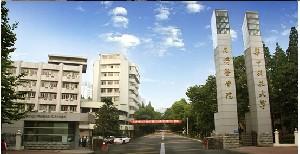 武汉华中科技大学同济医学院医院整形美容医院