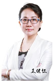 深圳鹏程医院整形美容中心整形医生 王继红
