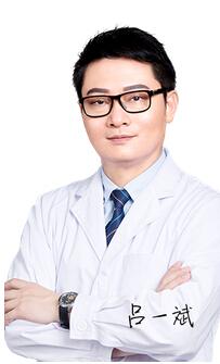 深圳鹏程医院整形美容中心整形医生 吕一斌