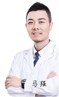 深圳鹏程医院整形美容中心整形医生 马强