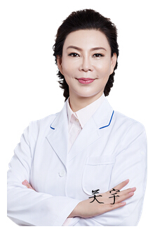 深圳鹏程医院整形美容中心整形医生 关宇