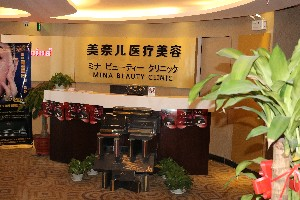 郑州悦美医疗美容医院