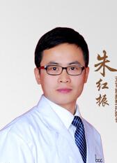 重庆联合丽格美容医院整形医生 朱红振