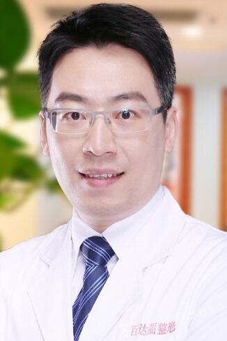 上海百达丽医疗美容医院整形医生 顾清