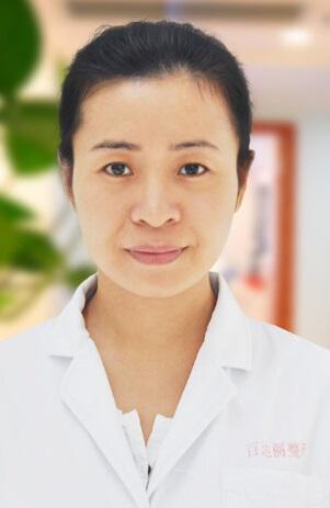 上海百达丽医疗美容医院整形医生 顾珍丽
