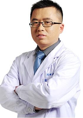 上海鹏爱医疗美容门诊部整形医生 周毅涛