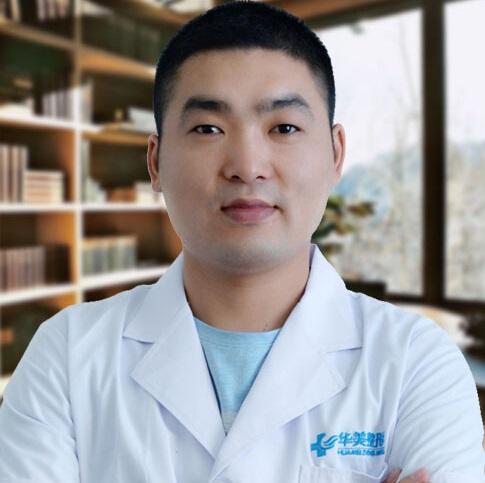 海南华美医学美容医院整形医生 代汉语