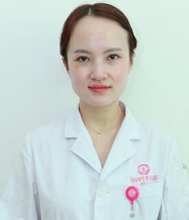 海南现代妇婴医院医疗美容科整形医生 李洁