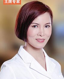整形專家 李平珍