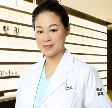 广州慕美医疗美容医院整形医生 成红