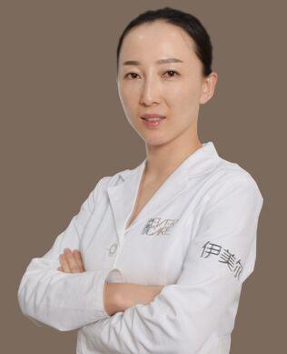 沈阳伊美尔医疗美容医院整形医生 刘杨