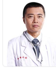 广州博仕整形美容医院整形医生 张建军